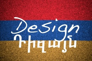 Best Design Firms in Armenia of 2013